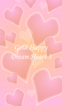 Gold Happy Dream Heart 3 画像(1)
