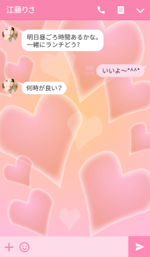 Gold Happy Dream Heart 3 画像(3)
