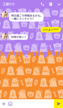 ♱ SPOOKY HALLOWEEN PARTY ♱ 画像(3)