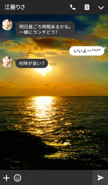 The sun and the sea 画像(3)