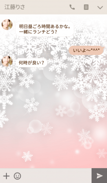 Snow Crystal Arch Ⅱ 画像(3)
