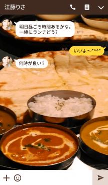 Exquisite curry 画像(3)
