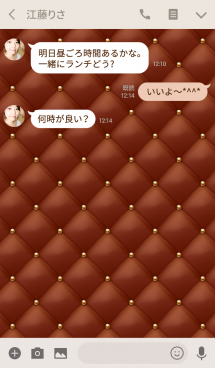 Like a - Brown & Quilted #Cocoa 画像(3)