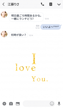 I love you. gold ver 画像(3)