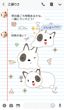 Cute dog theme v.2 (JP) 画像(3)