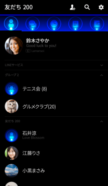 大人の BLUE LIGHT THEME 画像(2)