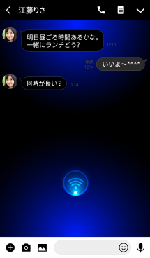 大人の BLUE LIGHT THEME 画像(3)